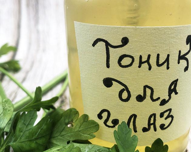 Тоник для глаз с зелёным чаем, петрушкой и мятой